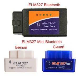 ELM327 (Mini) Bluetooth OBD2 v2.1
