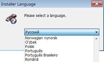 Русский язык интерфейса диагностических сканеров